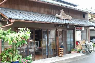 Shimomuraseika_01