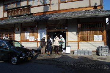 Seryouji_08