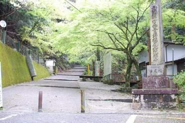 Sefukuji_01