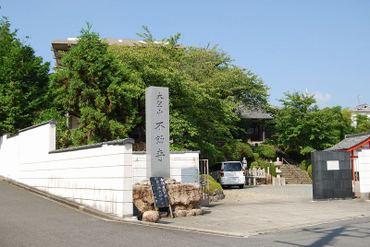 Fudoji_01