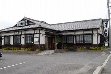 Hatsune_01