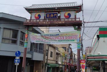 Koreatown_001