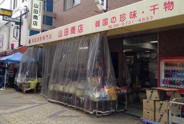 Koreatown_005