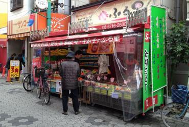 Koreatown_008