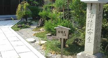 Ishiyakushiji_06