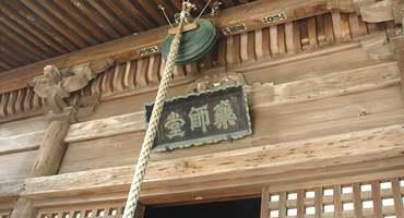 Ishiyakushiji_08