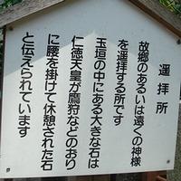 Miyukimori_07s